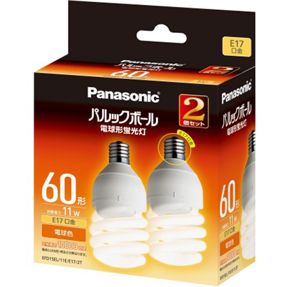 EFD15EL11EE172T [電球形蛍光灯 E17口金 電球色 パルックボール D60形 2個入]