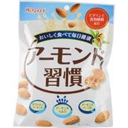 春日井製菓 アーモンド習慣 [1袋 85g]