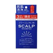 コラージュフルフル スカルプシャンプー [マリンシトラスの香り トライアル 10ml×3包]