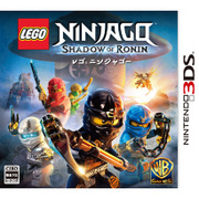 LEGO ニンジャゴー ローニンの影 [3DSソフト]