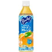 フローズンオレンジ PET485ml ×24本 [果実果汁飲料]