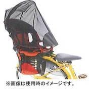 UV-012R [後ろ子供乗せ用 日よけカバー]