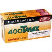 T-MAX 400フィルム 120-10P TMY [モノクロフィルム 10個パック]