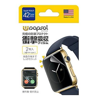 WPIWC-42 [Apple Watch液晶画面 衝撃吸収フィルム 42mm用 2枚セット]