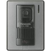 VL-V566-S [カラーカメラ玄関子機]