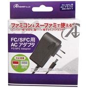 ANS-H017-Y [FC/SFC用 ACアダプタ]
