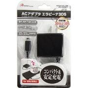 ANS-3D028BK-Y [3DS/3DS LL用エラビーナ3DS ブラック]