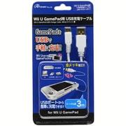 ANS-WU011WH-Y [Wii U GamePad用USB充電ケーブル ホワイト]