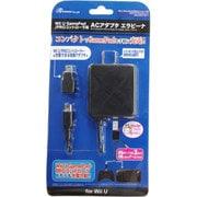 ANS-WU017BK-Y [Wii U GamePad用ACアダプタ 3m ブラック]