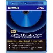 CC-P4BC-SV [PS4/PS3用 ブルーレイ レンズクリーナー 湿式]
