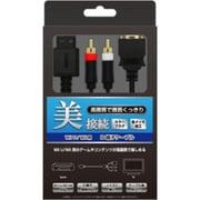 CC-WUDC-BK [WiiU/Wii用 D端子ケーブル]