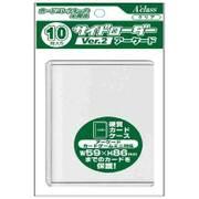 トレカ アクラスサイドローダー Ver.2 アーケード用 [カードケース]