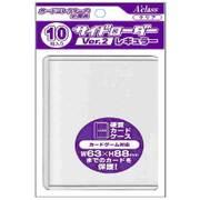 トレカ アクラスサイドローダー Ver.2 レギュラー用 [カードケース]