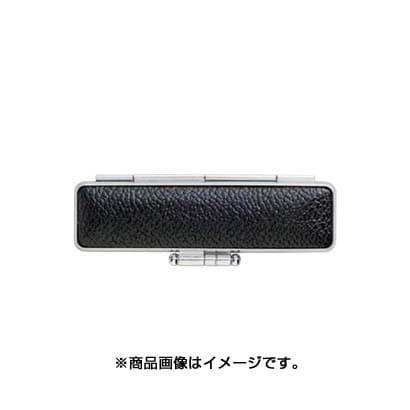 IB-024 [もみ皮印鑑ケース 13.5mm×60mm用]