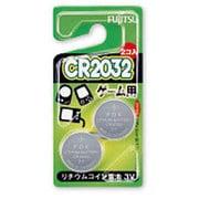 CR2032C(2B)G [リチウムコイン電池 CR2032C(2B)G×2個入]