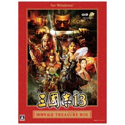 三國志13 30周年記念 TREASURE BOX [Windows]