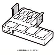 FFJ9180003 [加湿空気清浄機用防カビユニット]