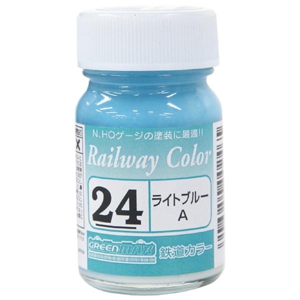 C-24 [鉄道カラー ビン入り ライトブルー A 18mL]