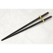 侍箸 日本刀 豊臣秀吉 [お箸]