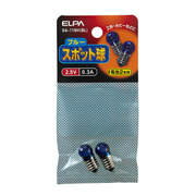 GA-11NH(BL) [スポット球 2.5V 0.3A]