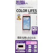 T645401PM [COLOR LIFE 5(401PM) 液晶保護フィルム 反射防止]