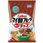 カルビー マイ朝フレークチョコ味 400g