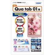 ノングレア液晶保護フィルム3 [au Qua tab 01用]