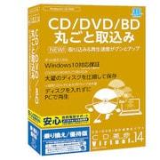 CD革命/Virtual_Ver.14_乗り換え/優待版 [Windows]