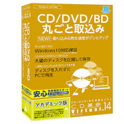 CD革命/Virtual_Ver.14_アカデミック版 [Windows]