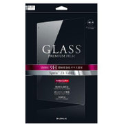 LP-XPZ4TFGLA [Xperia Z4 Tablet ガラスフィルム GLASS PREMIUM FILM 通常0.33mm]