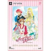 アンジェリーク ルトゥール 20th アニバーサリーBOX [PS Vitaソフト]
