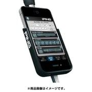 iPING パター フィッティング用ツール [「iPING」専用クレードル iPhone4用]