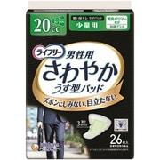 尿ケアパッド [さわやか うす型パッド 男性用 少量用 26枚入]