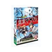 東亰ザナドゥ 初回生産限定BOX [PS Vitaソフト]