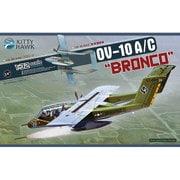 1/32 OV-10A/C ブロンコ