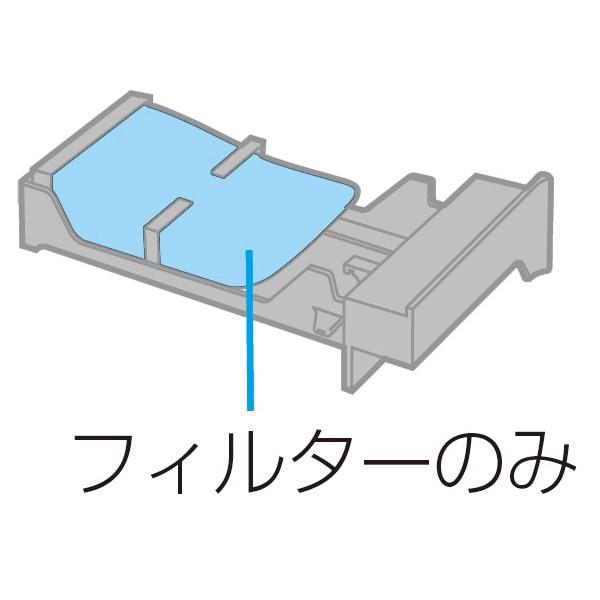 AXW22A-8SV0 [洗濯機 乾燥フィルターA]