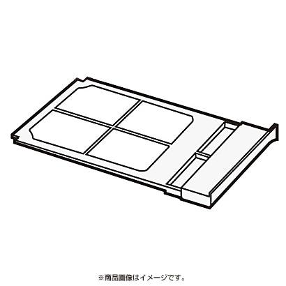 AXW2258-8SV0 [洗濯機 乾燥フィルターB]