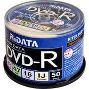 D-R16X47G.PW50SP B [DVD-R 16倍速対応 スピンドルケース 50枚]