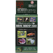 ブラインシュリンプ 20g [稚魚用フード]