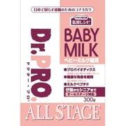 Dr.PRO ベビーミルク猫用 300g [仔猫~シニアまで オールステージ対応]