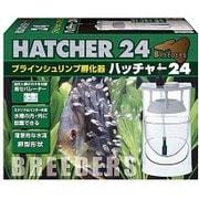 ハッチャー24 II [ブラインシュリンプ孵化器]