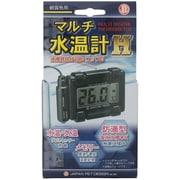マルチ水温計H [デジタル水温計]