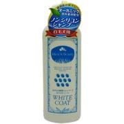 ミラクルビューティー ホワイトコートシャンプー [白毛犬用シャンプー 200mL]
