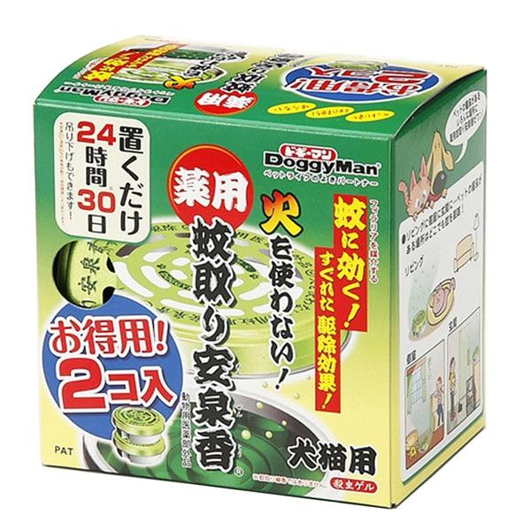 薬用蚊取り安泉香 [ペット用虫よけ お得用2個入り]