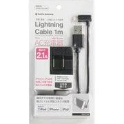 RBMFI048 [2.1A USBポートAC充電器+ライトニングケーブル L字型 1m ブラック]