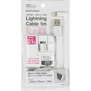 RBMFI049 [2.1A USBポートAC充電器+ライトニングケーブル L字型 1m ホワイト]