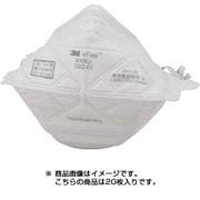 9105JSDS2 [Vフレックス 折りたたみ式防塵マスク DS2 スモールサイズ 20枚入り]