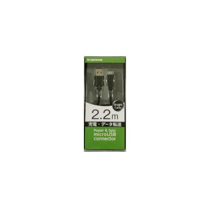 KH60SST22K [microUSB 充電・同期ケーブル ストレートタイプ 2.2m ブラック]