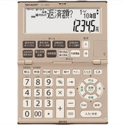 EL-K632-X [金融電卓 12桁表示]