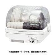 YDA-500W [食器乾燥機]